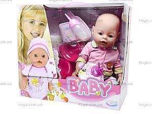 Кукла-пупс «Baby», RT05068-25