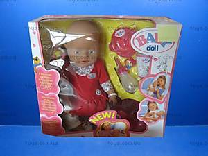 Кукла-пупс Baby Doll, 058-5, купить