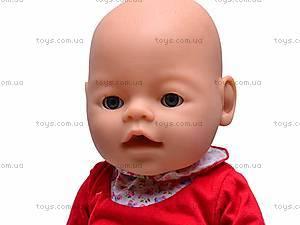Кукла-пупс «Baby Doll», 8001-5, купить