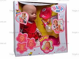 Кукла-пупс «Baby Doll», 8001-5, цена
