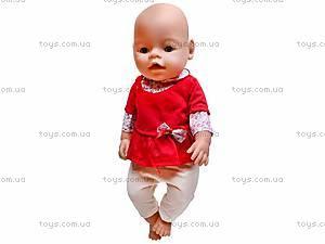 Кукла-пупс «Baby Doll», 8001-5, игрушки