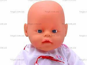 Кукла-пупс Baby Doll, для девочек, 058G, цена