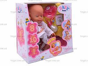 Кукла-пупс Baby Doll, для девочек, 058G, игрушки