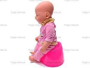 Кукла-пупс Baby Doll интерактивная, 8001-3, отзывы