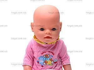 Кукла-пупс Baby Doll интерактивная, 8001-3, цена