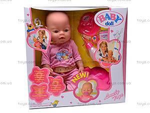 Кукла-пупс Baby Doll интерактивная, 8001-3, детские игрушки