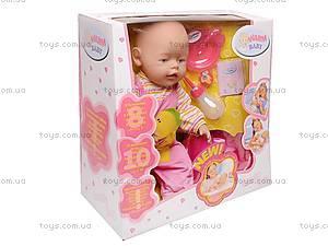 Кукла-пупс Baby Doll интерактивный, 058-19