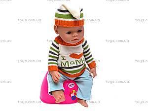 Кукла-пупс Baby Doll мальчик, 8001-Q, отзывы