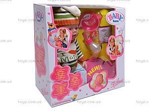 Кукла-пупс Baby Doll мальчик, 8001-Q, игрушки