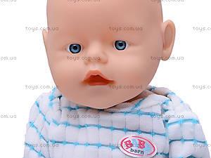 Кукла-пупс Baby Doll, с аксессуарами, 80058, купить