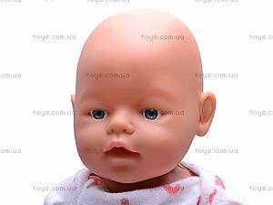Кукла-пупс Baby Doll с аксессуарами, 058, купить