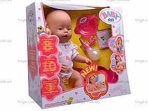 Кукла-пупс Baby Doll с аксессуарами, 058, фото