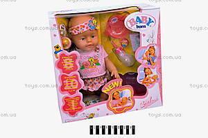 Кукла-пупс Baby Doll с горшком, 80058F