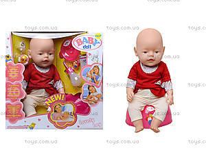 Кукла-пупс Baby Doll, 058-5