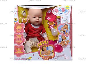 Кукла-пупс Baby Doll, 058-5, игрушки