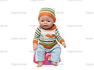 Кукла-пупс Baby Doll мальчик, 8001-Q, toys