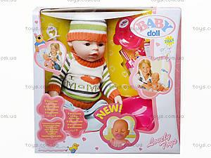 Кукла-пупс Baby Doll мальчик, 8001-Q, іграшки