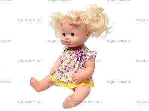 Кукла-пупс «Baby Toby», 10 функций, 30702C11, купить
