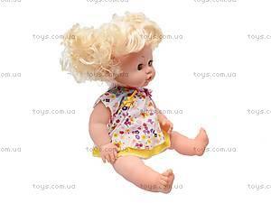 Кукла-пупс «Baby Toby», 10 функций, 30702C11, фото