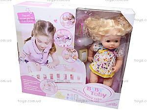 Кукла-пупс «Baby Toby», 10 функций, 30702C11