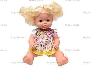 Кукла-пупс «Baby Toby», 10 функций, 30702C11, іграшки