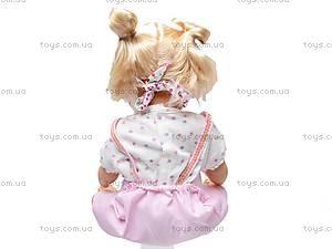 Кукла-пупс «Baby Toby», 8 функций, 30712A3, цена