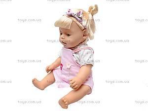 Кукла-пупс «Baby Toby», 8 функций, 30712A3, магазин игрушек
