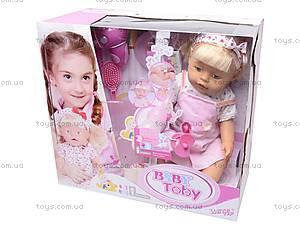 Кукла-пупс «Baby Toby», 8 функций, 30712A3