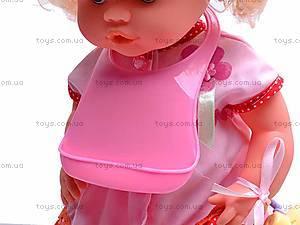 Кукла-пупс Baby Toby девочка, 30700A22, купить