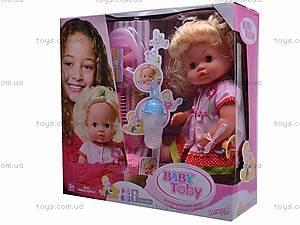 Кукла-пупс Baby Toby девочка, 30700A22, игрушки