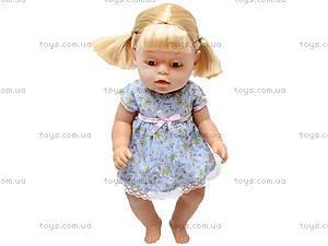 Кукла-пупс «Baby Toby» с аксессуарами, 30712B14, фото