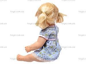 Кукла-пупс «Baby Toby» с аксессуарами, 30712B14, цена