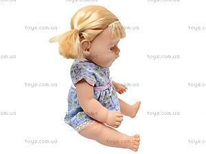 Кукла-пупс «Baby Toby» с аксессуарами, 30712B14, детские игрушки