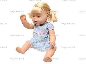 Кукла-пупс «Baby Toby» с аксессуарами, 30712B14, магазин игрушек