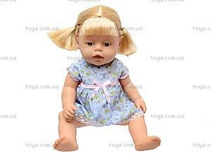 Кукла-пупс «Baby Toby» с аксессуарами, 30712B14, toys.com.ua