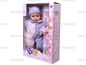 Интерактивная кукла - пупс «Baellar», 1399, купить