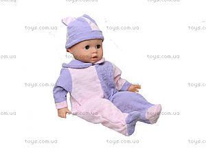 Интерактивная кукла - пупс «Baellar», 1399, фото