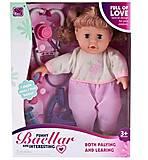 Кукла-пупс Baellar Доктор, 9599, игрушки