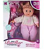 Кукла-пупс Baellar Доктор, 9599, купить