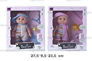 Кукла-пупс Baellar с аксессуарами, 11299