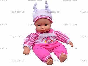 Кукла-пупс детская «Моя малютка», 10066