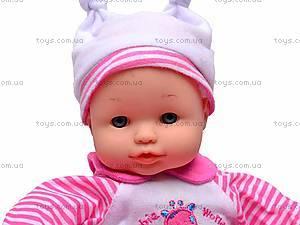 Кукла-пупс детская «Моя малютка», 10066, купить