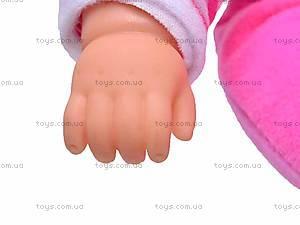 Кукла-пупс детская «Моя малютка», 10066, фото