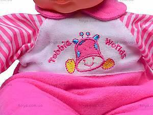 Кукла-пупс детская «Моя малютка», 10066, отзывы