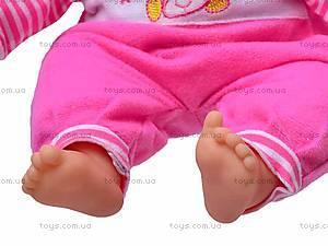 Кукла-пупс детская «Моя малютка», 10066, цена