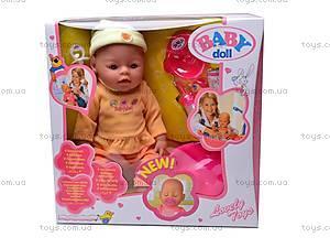 Кукла-пупс для детей Baby Doll, 8001-7, магазин игрушек