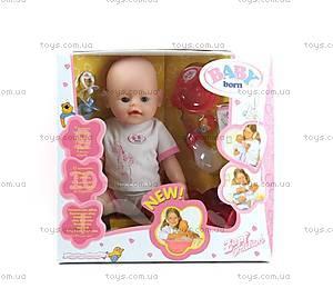 Кукла-пупс для детей Baby born, с аксессуарами, 863578-J