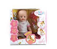 Кукла-пупс для детей Baby born, с аксессуарами, 863578-J, купить