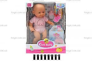 Кукла - пупс для девочек , WZJ006-6, детские игрушки