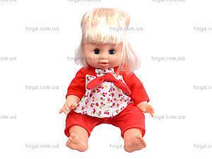 Кукла - пупс девочка с функциями, 1799, фото